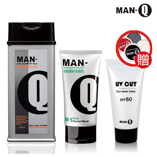 【MAN-Q】防曬洗沐組(全效潔淨露X1、M1洗面乳X1、防曬水乳液X1)