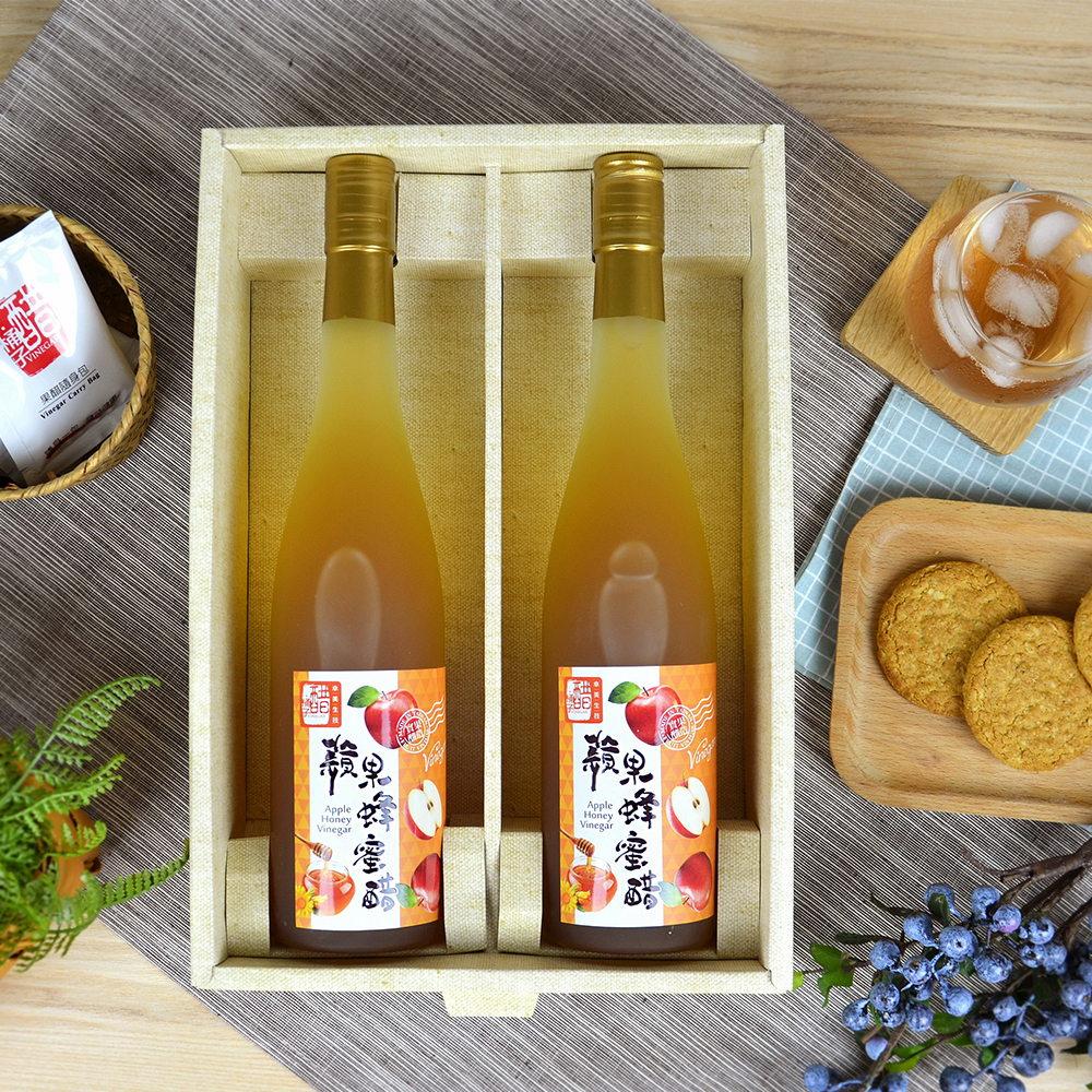 ~醋桶子~健康果醋 1組^(蘋果蜂蜜醋600mlx2組^)