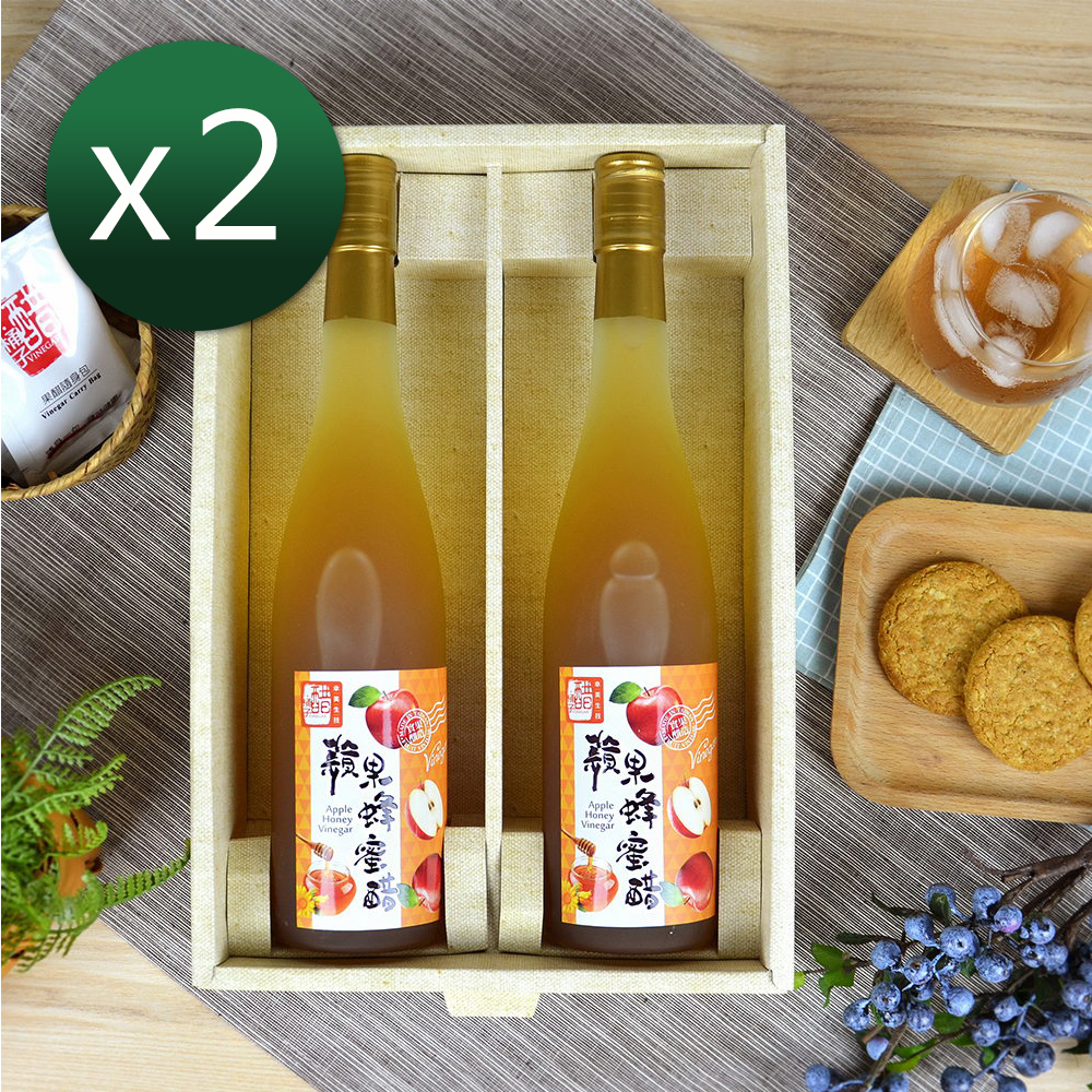 【醋桶子】健康果醋禮盒2組(蘋果蜂蜜醋600mlx2/組)