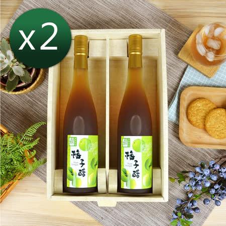 【醋桶子】健康果醋禮盒2組(梅子醋600mlx2/組)