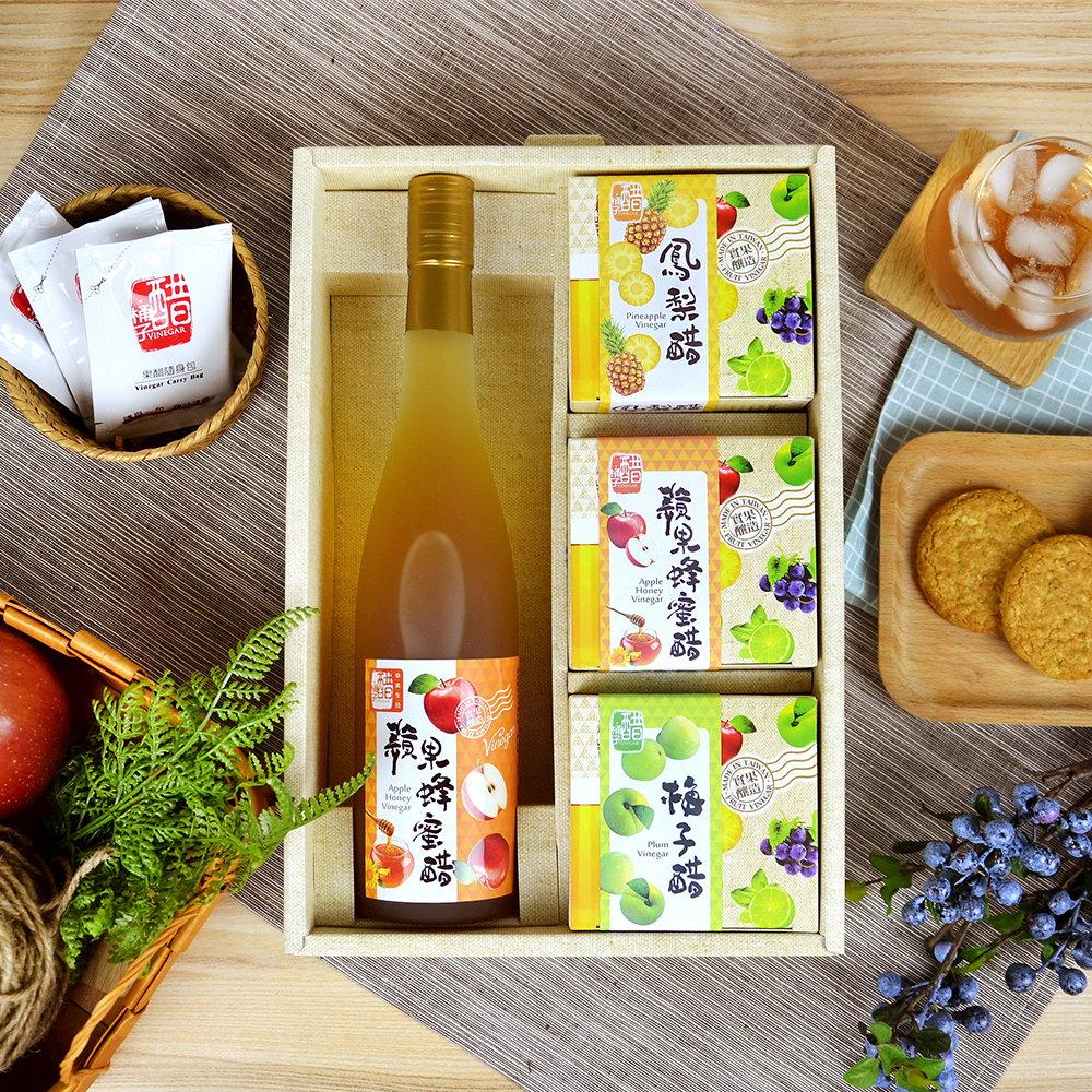 【醋桶子】幸福果醋禮盒1組(蘋果蜂蜜醋600mlx1+隨身包x3/組)