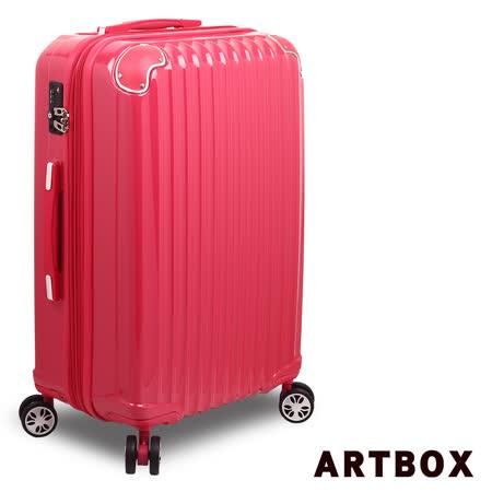 【ARTBOX】綺麗冒險-20吋PC鏡面可加大旅行箱 (玫紅)