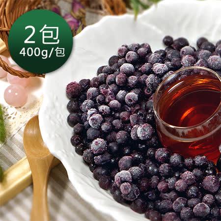 【幸美生技】美國進口有機認證急凍野生藍莓2包組(400g/包)