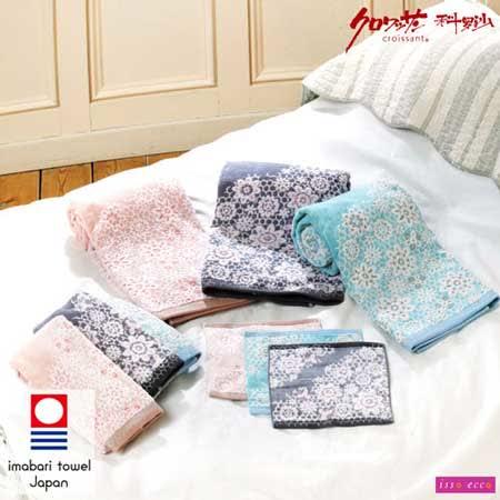 【クロワッサン科羅沙】日本ISSO ECCO今治(imabari towel)~無撚踏雪尋花毛巾34*80cm