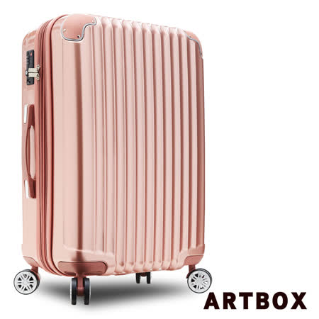 【ARTBOX】綺麗冒險-25吋PC鏡面可加大旅行箱 (玫瑰金)