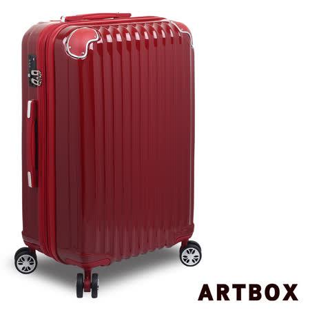 【ARTBOX】綺麗冒險-25吋PC鏡面可加大旅行箱 (酒紅色)