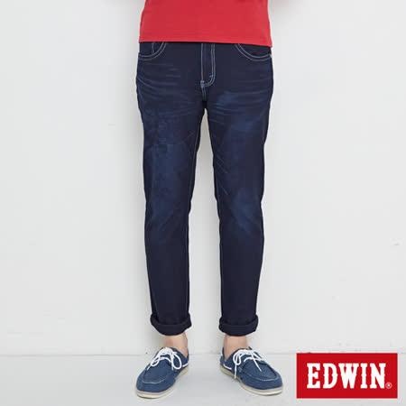 EDWIN 迦績褲 不對稱刷色窄直筒牛仔褲-男-原藍磨