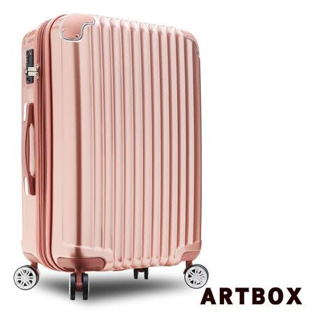 【ARTBOX】綺麗冒險-29吋PC鏡面可加大旅行箱 (玫瑰金)