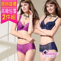 【可蘭霓Clany】超值組合 副乳剋星高機能調整型CDEF內衣(2件組 隨機出貨)