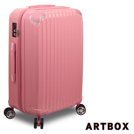 【ARTBOX】綺麗冒險-29吋PC鏡面可加大旅行箱 (粉紅)