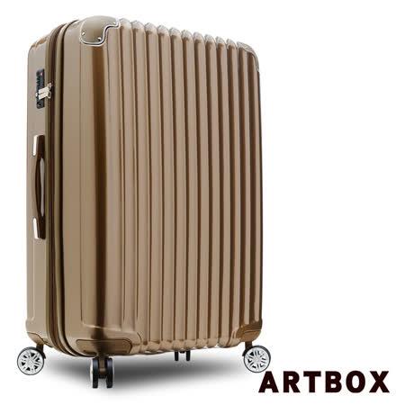 【ARTBOX】綺麗冒險-29吋PC鏡面可加大旅行箱 (金棕)