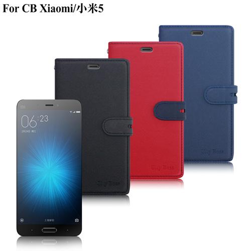 CB Xiaomi 小米5 浪漫精緻立架皮套