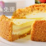 免運!新品上市【艾波索-芝心半熟乳酪6吋】今年最火熱的芝心半熟乳酪蛋糕!