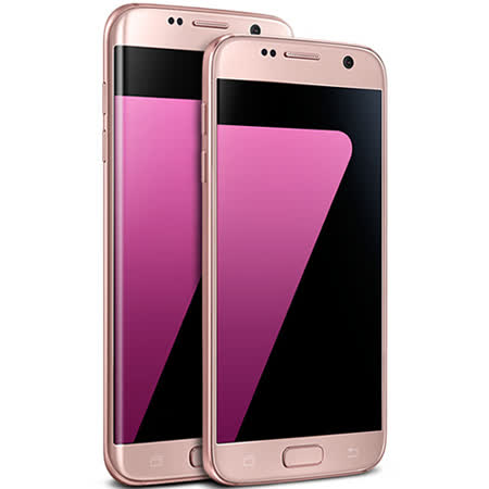 Samsung GALAXY S7 5.1吋八核心防塵防水智慧機- 霓光粉(4G/32G)_LTE -加送7800行電+9H玻璃保貼