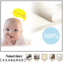 BNS<BR>100%馬來西亞涼感乳膠床墊