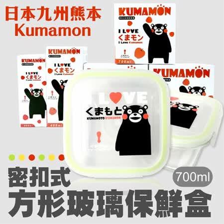 日本九州熊本Kumamon 方形玻璃保鮮盒 700ml (角フ-ドキャニスタ-)