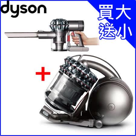 【買大送小】dyson DC52 turbinehead 雙層氣旋 圓筒式吸塵器(銀紅款) 送DC61 無線手持吸塵器