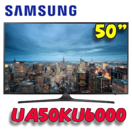 三星 SAMSUNG 50型4K UHD智慧型液晶電視(UA50KU6000/UA50KU6000WXZW)