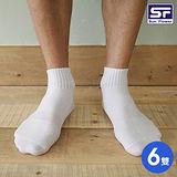 三花 超彈棉紗 休閒短襪(6雙-全素面款)