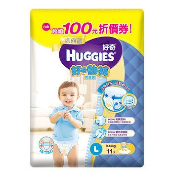 好奇白金級好動褲體驗包男寶寶用L*11片