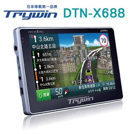Trywin DTN-X688 五吋即時路況GPS衛星導航機※贈三孔點煙器※