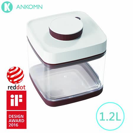 Savior 真空保鮮盒 1.2L 紅棕色