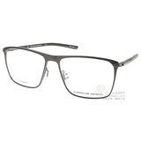 Porsche Design光學眼鏡 精湛工藝大框款(消光灰-黑) #PO8286 B