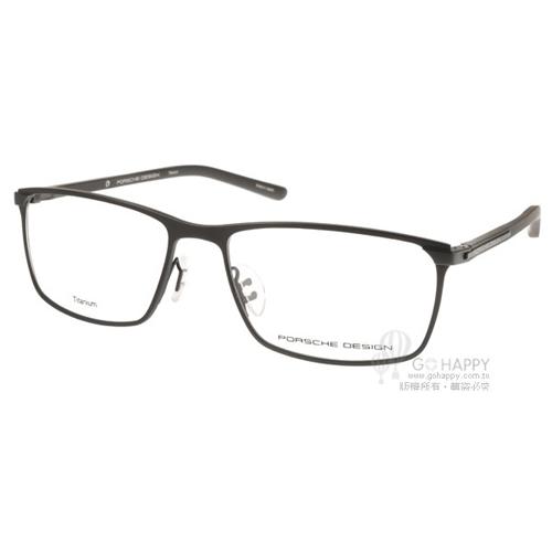 Porsche Design光學眼鏡 頂級奢華百搭款(黑) #PO8287 A