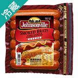 黑橋牌JSV煙燻德國香腸396G/包