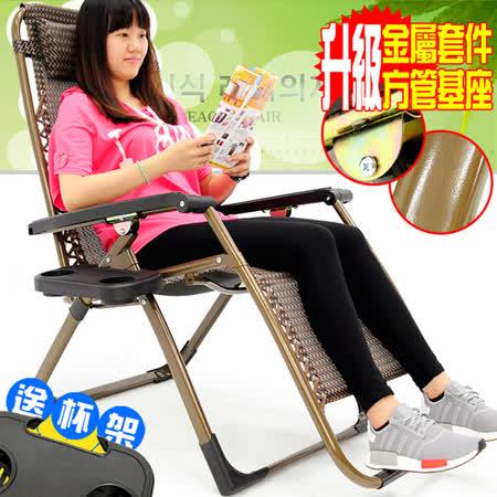 方管雙層無重力躺椅(送杯架)C022-005無段式躺椅斜躺椅.折合椅摺合椅折疊椅摺疊椅.涼椅休閒椅扶手椅戶外椅子.靠枕透氣網