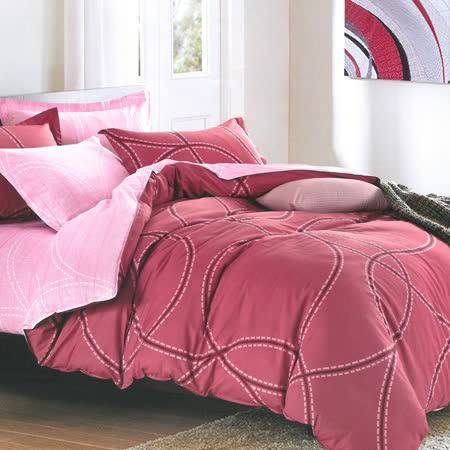 美夢元素 精梳棉涼被床包組 愛的痕跡 紅-雙人四件式