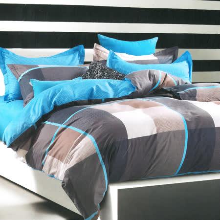 美夢元素 精梳棉涼被床包組 都市迷情-雙人加大四件式