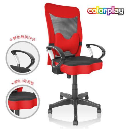 免組裝懶骨腰枕透氣電腦椅