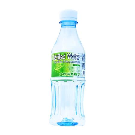 大西洋蒸餾水(330mlX24入)