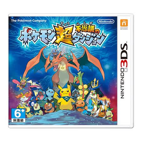 Nintendo 3DS遊戲軟體 3DS日文主機專用- Pokemon 超不思議迷宮