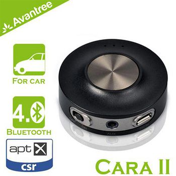 Avantree Cara II車用藍牙4.0免持音源接收器 (BTCK-200)