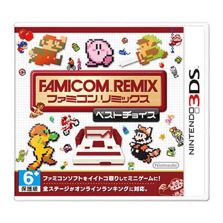 Nintendo 3DS遊戲軟體 3DS日文主機專用- FAMICOM精選集