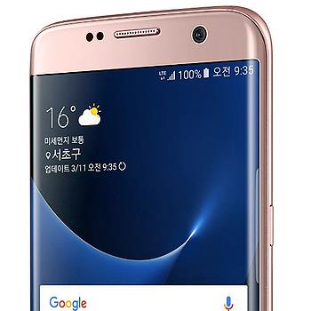 Samsung GALAXY S7 edge 5.5吋八核心防塵防水智慧機-霓光粉 (4G/32G)_LTE -加送32G+保護套+螢幕保護貼