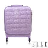 ELLE-18吋廉航通用款-馬卡龍系列專利前開式旅行/商務兩用行李箱/登機箱(甜莓紫) EL3117618-51