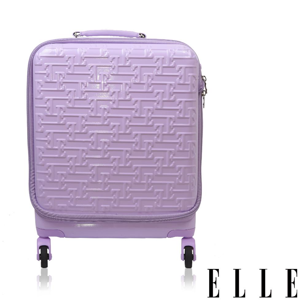 ELLE~18吋廉航 款~馬卡龍系列專利前開式旅行商務兩用行李箱登機箱^(甜莓紫^) EL