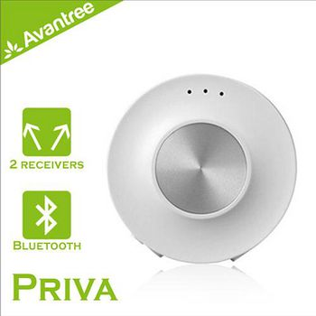Avantree Priva音樂藍牙一對二發射器 電視/音響也可變無線