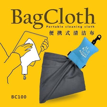 Dustgo超細纖維鏡頭拭鏡布(Micro Fiber)
