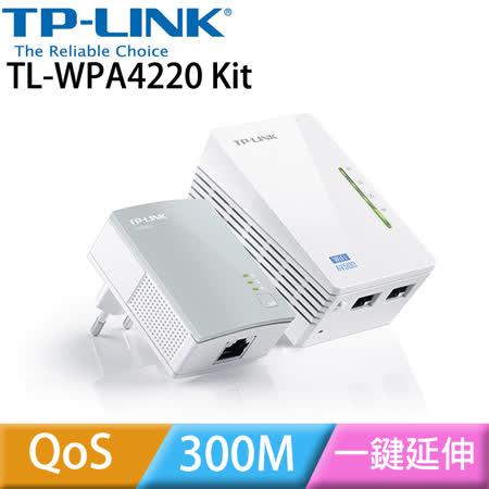 TP-LINK TL-WPA4220KIT AV500 Wi-Fi 電力線網路橋接器 雙包組(KIT)