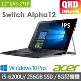 Acer Switch Alpha 8G/256GB SSD Win10專業版 12吋平板筆電
