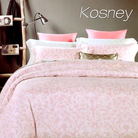 《KOSNEY  思綺》加大100%天絲TENCEL四件式兩用被床包組