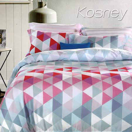 《KOSNEY  幾何狂想曲》雙人100%天絲TENCEL四件式兩用被床包組