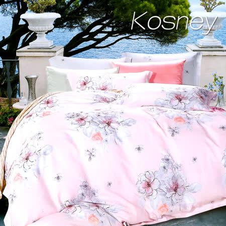 《KOSNEY  絲蘊清妍-粉》雙人100%天絲TENCEL四件式兩用被床包組