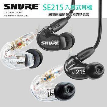 SHURE SE215 入耳式耳機