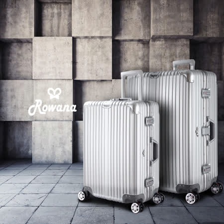 Rowana 星鑽冰糖金屬平框避震行李箱 24+29吋(時尚銀)