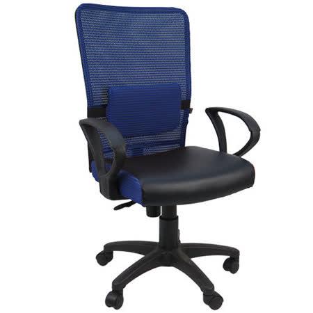 【網購】gohappy快樂購《LOGIS邏爵》晶典雙色網背皮墊電腦椅/辦公椅/學習椅3色哪裡買amart gohappy com tw